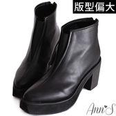 Ann'S簡約V口設計素面尖頭厚底短靴-黑