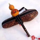 云南樂器鳳尾竹紅管套管雙音初學葫蘆絲推拉型附管精致雕刻圖案 DJ6001『毛菇小象』