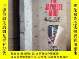 二手書博民逛書店The罕見Japanese Mind(英文原版,平裝本)Y219