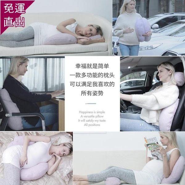 孕婦枕頭護腰側睡枕孕婦睡覺側臥枕神器抱枕孕期u型枕g頭睡H【快速出貨】
