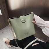 夏天上新小包包女2021新款潮高級感仙女斜挎包百搭鏈條水桶單肩包 「雙11狂歡購」