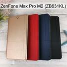 【Dapad】經典隱扣皮套 ASUS ZenFone Max Pro M2 (ZB631KL)