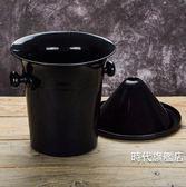 冰桶塑料吐酒桶紅酒桶香檳桶 盲品桶冰桶冰粒黑色 酒會時尚酒桶XW( 中秋烤肉鉅惠)