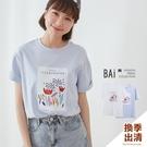 鬱金花插畫風圓領短袖T恤上衣-BAi白媽...