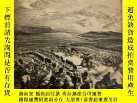 二手書博民逛書店The罕見Struggle for Mastery in Europe 1848–1918(1848-1918年欧