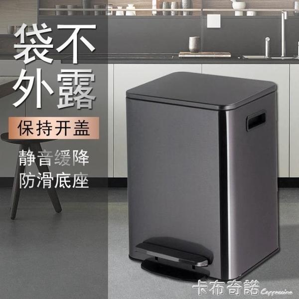 不锈钢垃圾桶厨房专用家用带盖客厅创意脚踏式有盖防臭大号圾垃桶 卡布奇諾