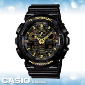 CASIO 卡西歐手錶專賣店 G-SHOCK GA-100CF-1A9  男錶  雙顯 橡膠錶帶 黑 倒數計時 抗磁 碼表