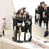 花瓣形旋轉化妝品收納盒置物架梳妝台放化妝品的架子收納櫃-享家生活館 YTL