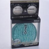 ENJO 超神奇的洗顏卸妝海綿 另售 Kanebo 佳麗寶 suisai 酵素洗顏粉