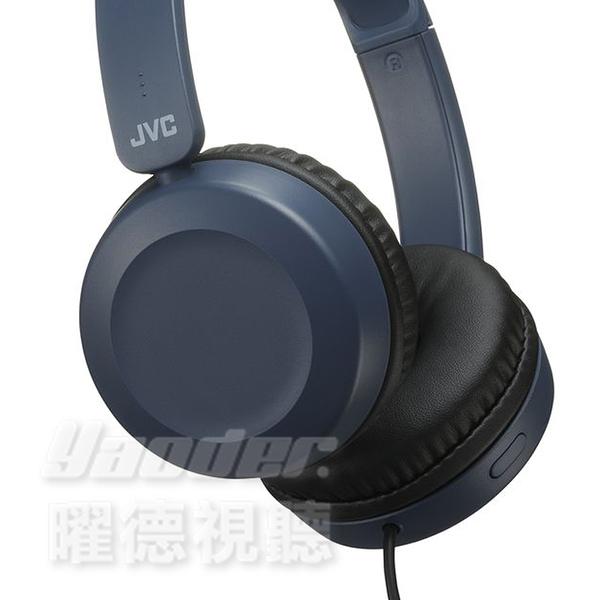 【曜德★送收納袋】JVC HA-S31M 藍色 輕量立體聲耳罩式耳機 附麥克風
