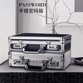 保險箱 家庭衣櫃保險箱家用小型密碼箱床頭櫃寶險箱學生宿舍用保管箱存錢 每日特惠NMS