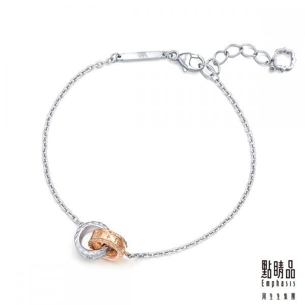 點睛品V&A系列 18WR白K金 玫瑰金 鑽石手鍊