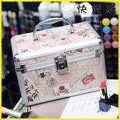 化妝包 鋁合金化妝箱手提雙層大容量小號便攜收納箱