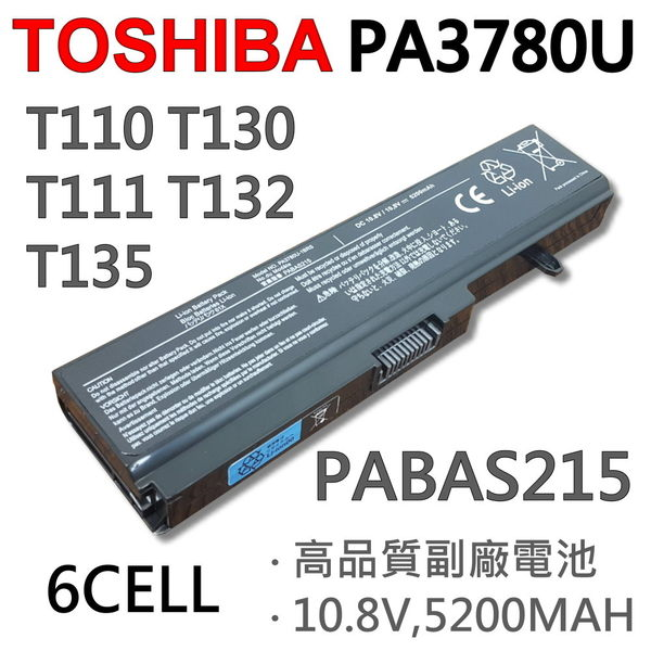 TOSHIBA PA3780U 6芯 日系電芯 電池 PABAS116 PABAS215 T110 T110D T111 T112 T115 T115D T130 T130D T131 T132