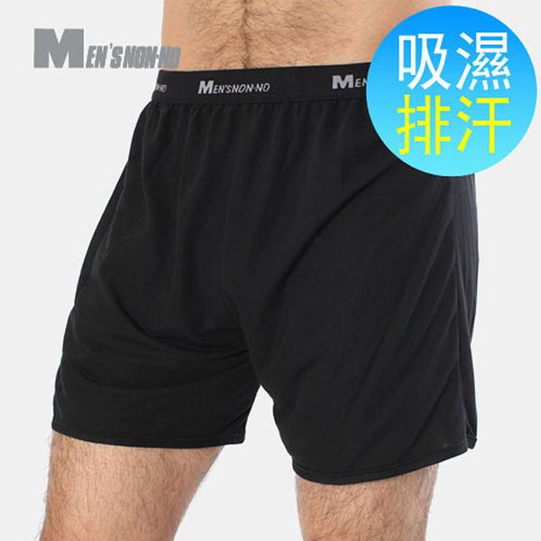 MEN'S nonno涼感平口褲 黑色XL號 5件/組