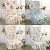 餐廳椅子坐墊四季厚中式餐桌凳子墊子帶綁帶家用餐椅實木椅子墊子花間公主