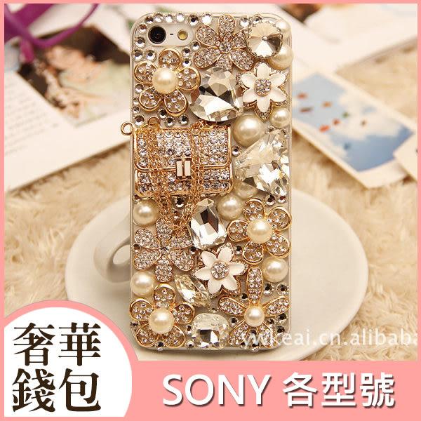 SONY XZ1 Compact XA1 Plus XZs XZ XA X L2 鑲鑽錢包 手機殼 可愛 保護殼 硬殼 訂做殼 韓系手機殼