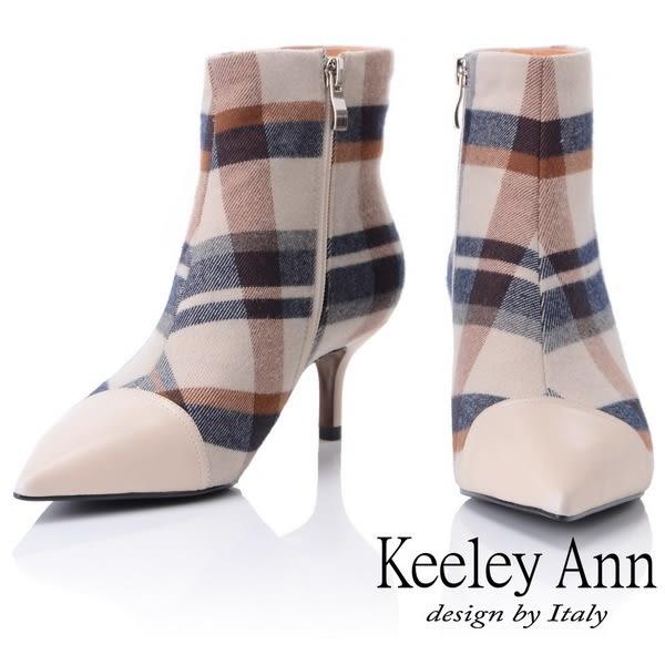 ★2018秋冬★Keeley Ann率性街頭~經典格紋拼接尖頭細跟靴(米色)-Ann系列
