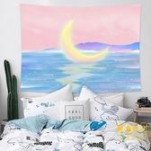 月亮灣背景布掛布臥室裝飾床頭布置房間背景墻墻布【輕奢時代】