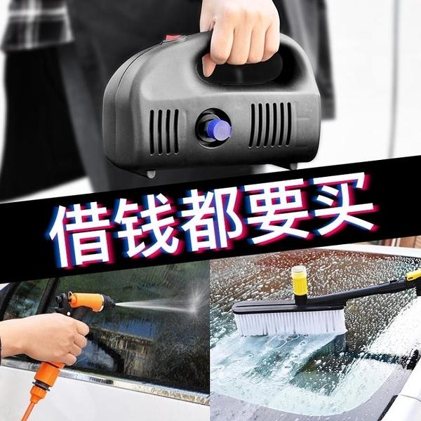 洗車神器高壓家用洗車機12V便攜洗車器車載水泵泡沫機自助刷車機