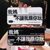 華為Nova3手機殼玻璃防摔麥芒5/6/7保護殼【奈良優品】