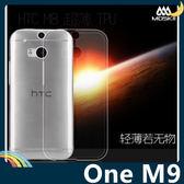 HTC One M9s 半透糖果色清水套 軟殼 超薄防滑 矽膠套 保護套 手機套 手機殼