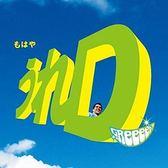 GReeeeN 開心D CD附DVD 初回限定盤 免運 (購潮8)