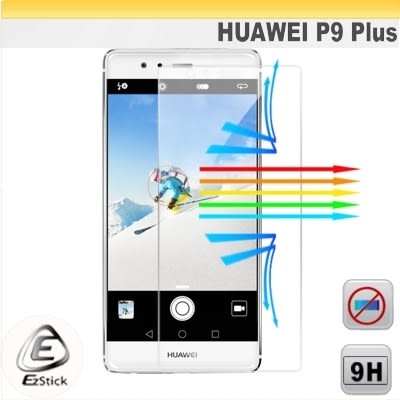 【Ezstick抗藍光】華為 HUAWEI P9 Plus 防藍光鏡面鋼化玻璃膜(SGS測平均阻隔率 55.5%)