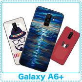 純彩個性寵物手機殼 Samsung A6+ / A6 Plus 6吋 彩繪文藝保護殼 矽膠黑邊軟殼「Monster3C