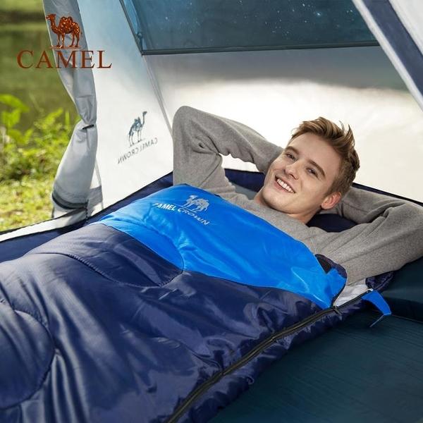 駱駝睡袋大人戶外露營冬季加厚防寒保暖雙人室內成人單人羽絨睡袋 NMS樂事館新品