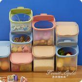 廚房大號密封罐五穀雜糧儲物罐零食糖果儲存罐 果果輕時尚