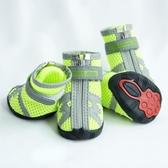 狗狗鞋子夏季防水雨鞋