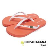Copacabana 經典巴西國旗人字鞋-橘紅/白