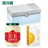 孕婦專案【老行家】三馨二益A組(燕盞+珍珠粉+益生菌) 含運價8030元