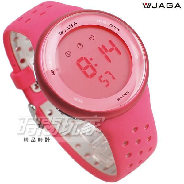 JAGA捷卡 超大液晶顯示 多功能電子錶 夜間冷光 可游泳 保證防水 運動錶 學生錶 M1185-GC(粉灰)
