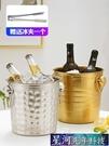 冰桶 不銹鋼冰桶 加厚KTV吧歐式香檳桶冰塊桶啤冰桶高顏值家用商用 星河光年