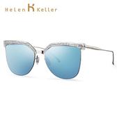 Helen Keller 時尚偏光墨鏡 光芒奢華水晶眉型框 渡藍膜+透明框 H8627-HD52