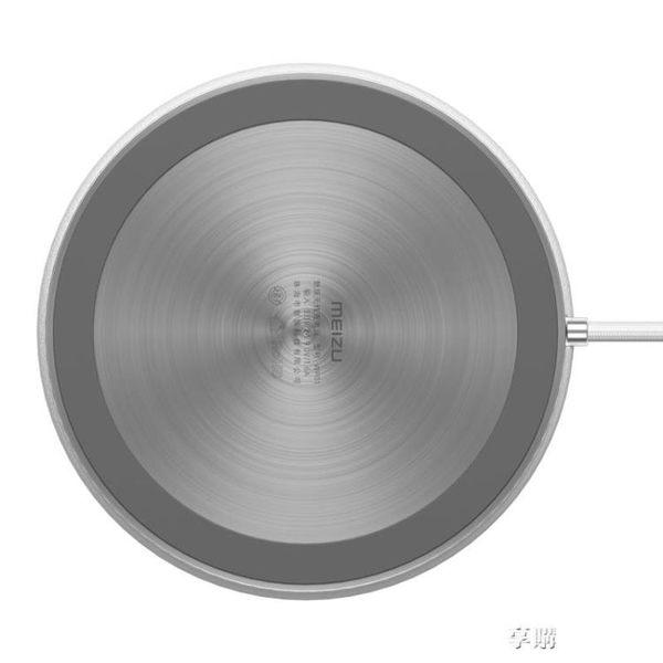 魅族無線手機充電器POP耳機無線充電器 享購