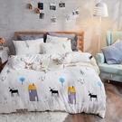 法蘭絨 / 雙人加大【蒂蒂小鹿】含兩件枕套  鋪棉床包薄被毯組  戀家小舖AAR315