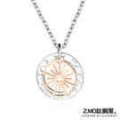 Z.MO鈦鋼屋 白鋼項鍊 鍍玫瑰金 星星摩天輪鎖骨鏈 甜美風格 簡約鎖骨鏈 單條價【AKS1558】