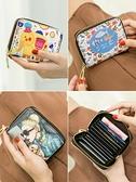 防盜刷卡包女式韓國可愛小巧超薄大容量防消磁卡包駕駛證件零錢包 滿天星