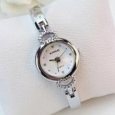 石英錶-清新簡約時尚手鍊造型女手錶5色71r45【時尚巴黎】