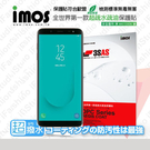 【愛瘋潮】Samsung Galaxy J6  iMOS 3SAS 防潑水 防指紋 疏油疏水 螢幕保護貼