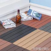 地板-塑木木塑戶外地板 陽台浴室庭院DIY花園露台 防腐生態木地磚 新款 igo克萊爾