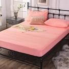 [雙人]100%防水 吸濕排汗床包保潔墊(不含枕套) MIT台灣製造【粉色】