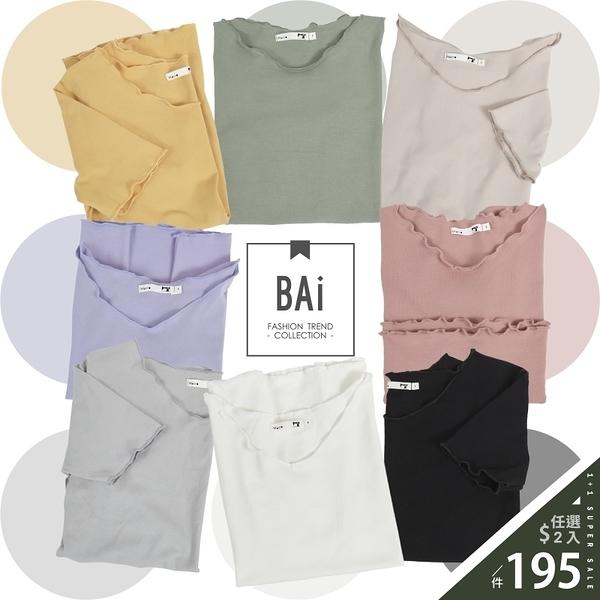 BAI e-shop
