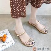 套趾外穿涼拖女珍珠韓版時尚百搭度假平底沙灘羅馬鞋【淘夢屋】