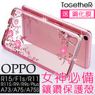 ToGetheR+【OTG003】OPP...