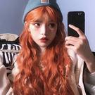 假髮假發女長卷發玉米燙網紅長發橘色羊毛卷逼真自然氣質修臉全頭套式 唯伊時尚