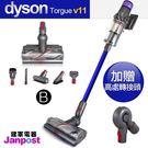 [建軍電器]Dyson 戴森 V11 SV14 Torque 無線手持吸塵器/智慧偵測地板 七吸頭組